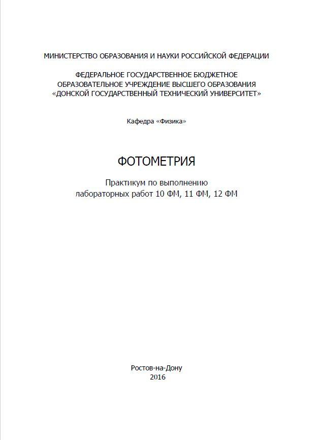 online Kaspersky