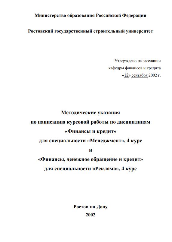 экспресс деньги онлайн заявка на займ екатеринбург