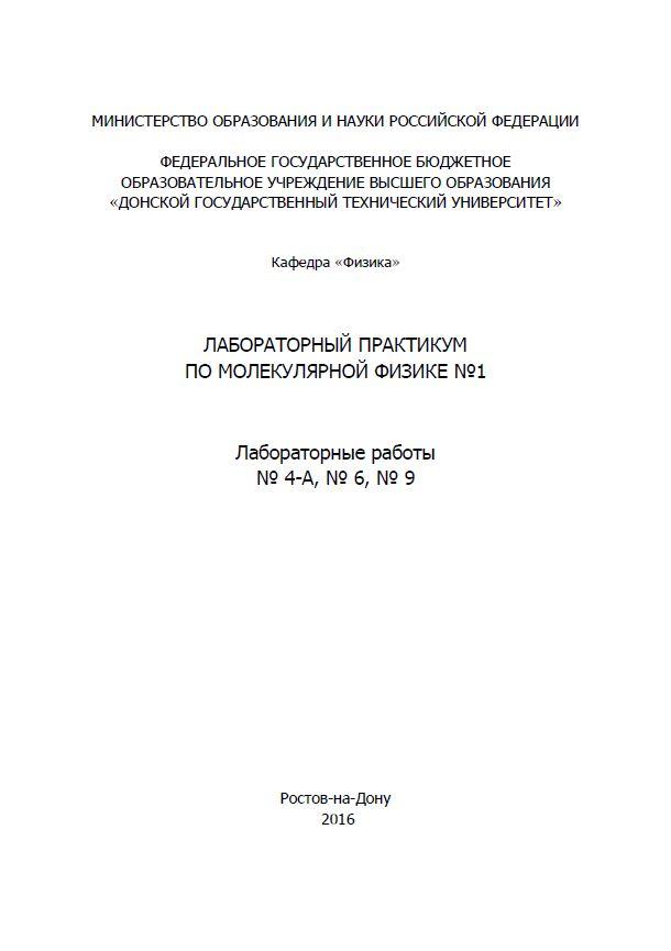 pdf/download Fungi As Biocontrol Agents: Progress Problems and Potential