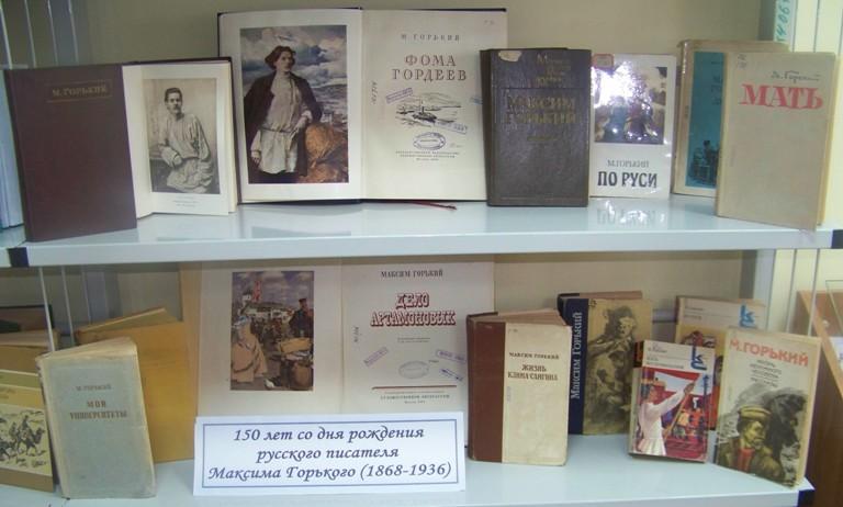 Паспорт книжной выставки книжная вселенная мой доход от ставок на спорт
