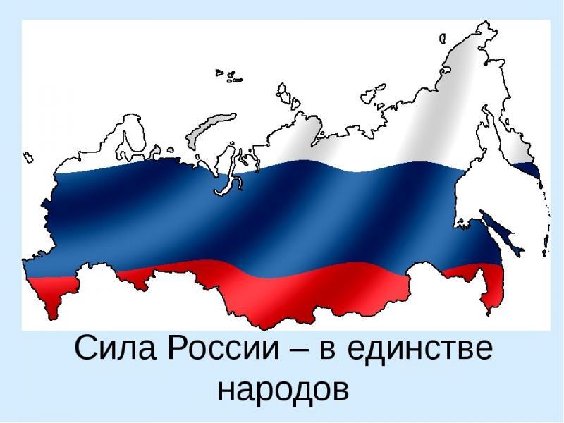 Свадьбой распечатать, картинки о единстве россии